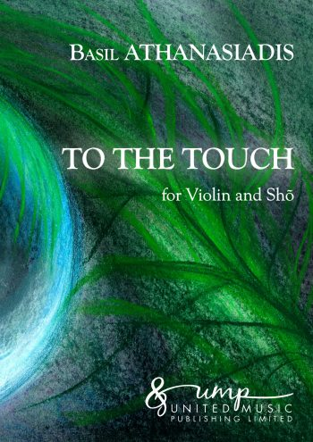 ATHANASIADIS, Basil : To the Touch